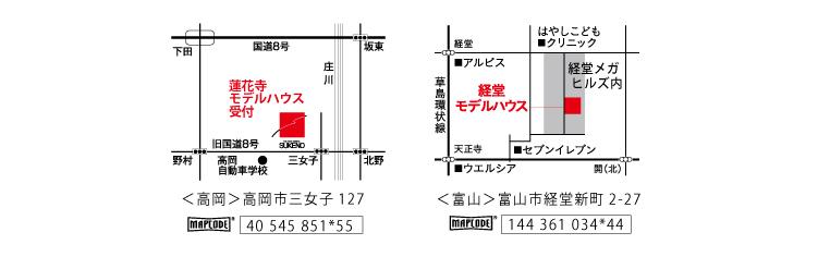 20160917outdoor_map