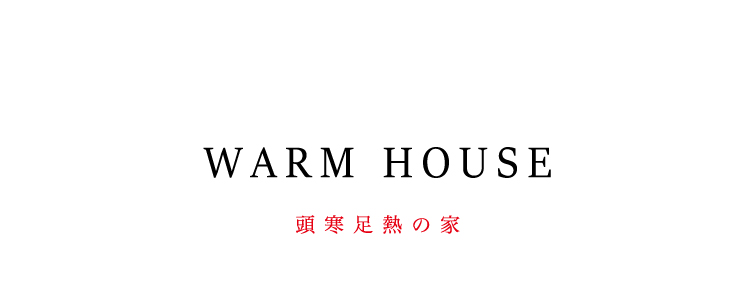 warmhouse_001
